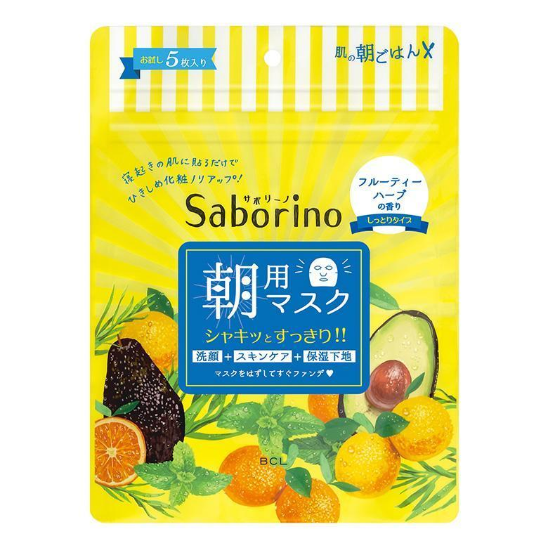 Saborino Morning Mask Yellow Moisture サボりーノ 目ざまシート Life 1Pack*5Sheets Tokyo Direct