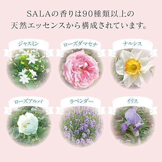 SALA Blue Fresh Smooth Shampoo (Mild White Flower Savon Scent) サラ シャンプー 軽やかさらさら サラの香り Life Tokyo Direct