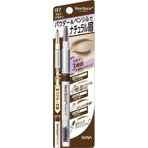 SANA New Born W Brow EX N (Pencil,Brush,Powder) ニューボーン WブロウEX N Life B7 Tokyo Direct