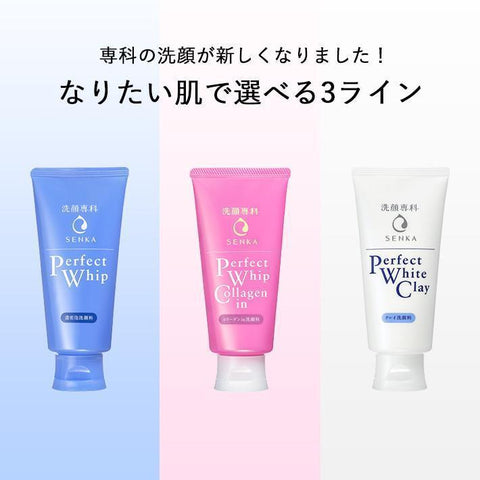 Image of Senka Perfect Whip (Face wash) 専科パーフェクトホイップ Life Original Blue Tokyo Direct
