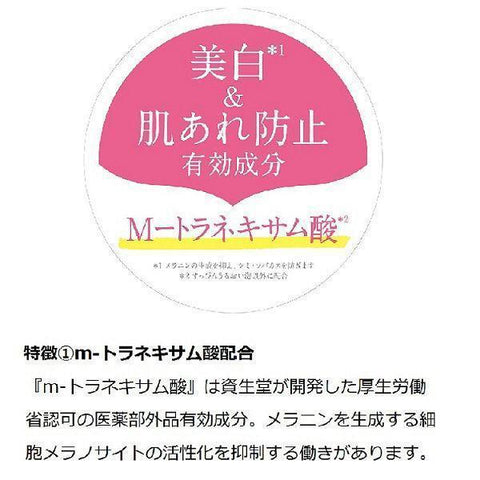 Image of Senka White Beauty Mousse All-in-One 純白専科 すっぴん潤い泡 ノンオイリー オールインワン Life Bottle Tokyo Direct