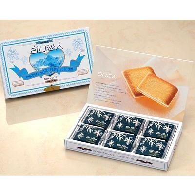 Shiroi Koibito -White Lover Chocolate Cookie  白い恋人 Sweets 18 Tokyo Direct