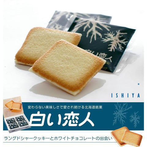Shiroi Koibito -White Lover Chocolate Cookie  白い恋人 Sweets 9 Tokyo Direct