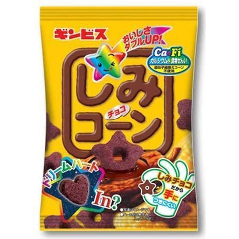 Image of Soaking Chocolate Corn 20pcs しみチョココーン 20袋 Snack Tokyo Direct