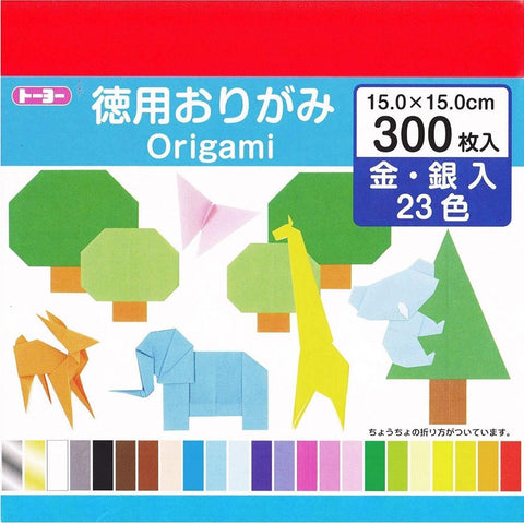 Standard Origami 300 papersトーヨー 折り紙 徳用おりがみ 15cm角 300枚入 Toy Tokyo Direct