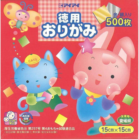 Standard Origami Large 500 papers エヒメ紙工 折り紙 徳用おりがみ 15cm角 500枚 Toy Tokyo Direct