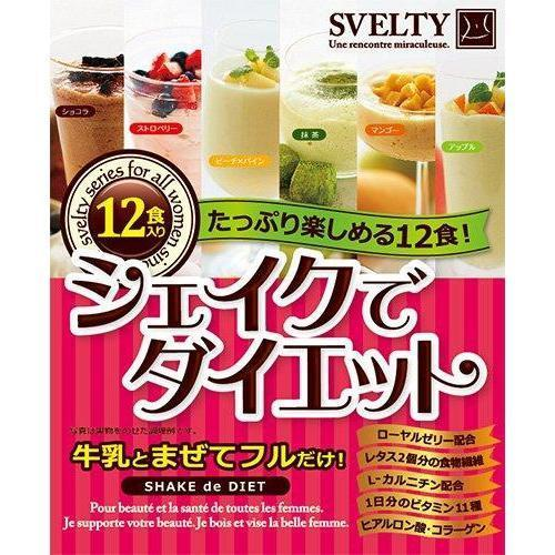 Svelty Shake de Diet (12 servings) SVELTY シェイクでダイエット 12袋 Life Tokyo Direct