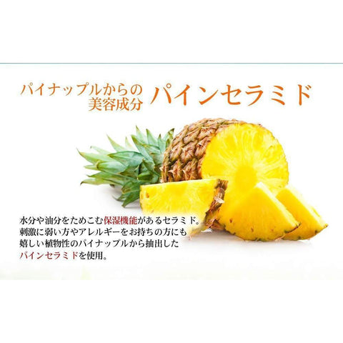 Image of Tarami Fruits&Beauty Premium Placenta & Collagen (30 servings) たらみ Fruits&Beauty PREMIUM キレイのプラセンタ&コラーゲン(1箱 30本入) Life Tokyo Direct