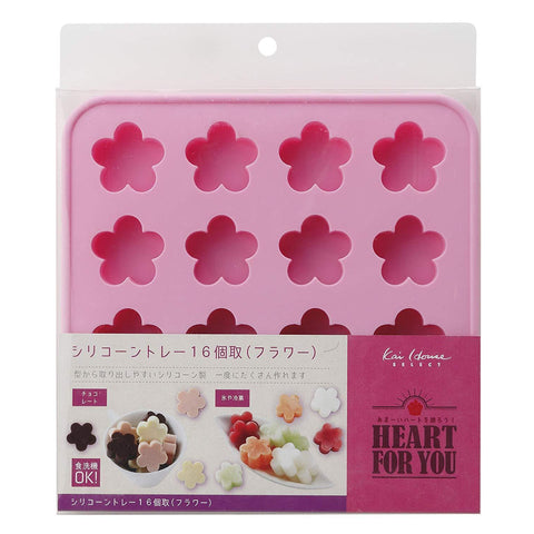 Image of Wagashi Silicone Mould Kai Jirushi (Flower) 貝印 シリコン トレー 16個 取り ( フラワー ) DL-6370 Tool Tokyo Direct