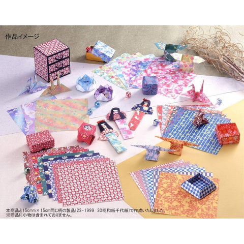 Image of Washi Origami 360 papers ショウワグリム 折り紙 30柄和紙千代紙 Toy Tokyo Direct