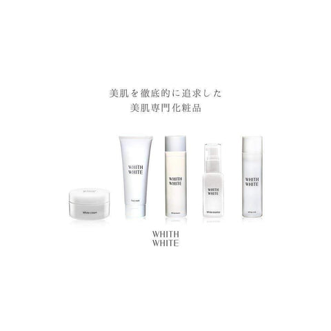 Image of WHITH WHITE Makeup Base SPF30 PA++ フィスホワイト美白化粧下地 SPF30 PA++ Life Tokyo Direct