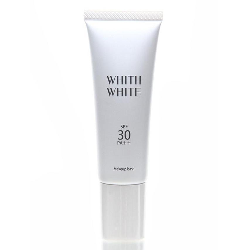 WHITH WHITE Makeup Base SPF30 PA++ フィスホワイト美白化粧下地 SPF30 PA++ Life Tokyo Direct