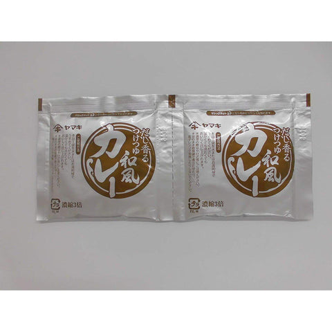 Image of Yamaki Japanese Curry Noodle Soup Base 4pcs ヤマキ だし香るつけつゆ 和風カレー 4個 Food Tokyo Direct