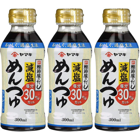 Image of Yamaki Reduced Salt Noodle Soup 3 bottle ヤマキ 減塩めんつゆストレート 3個 Food Tokyo Direct