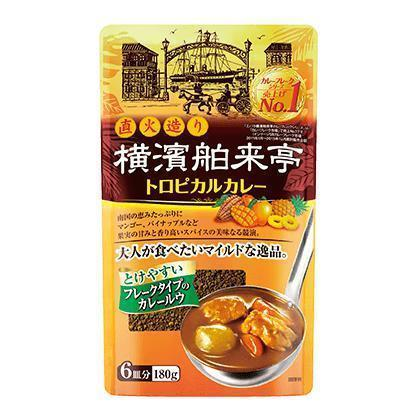 Yokohama Hakurai-tei Curry Flakes (Tropical Curry) 横浜舶来亭カレー Food 1 Tokyo Direct