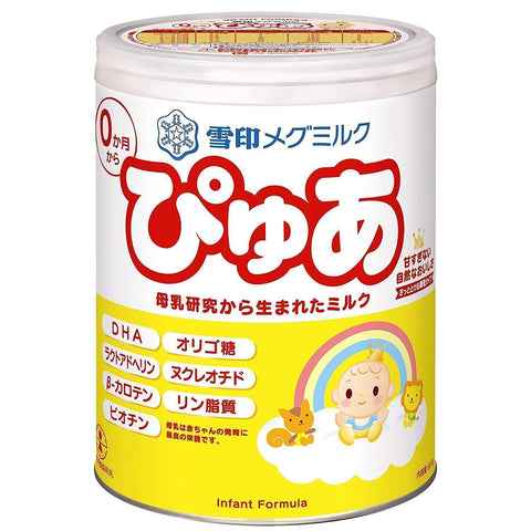 Yukijirushi Megmilk Pure Baby Milk Powder 820g 雪印メグミルクぴゅあ 820g Life Tokyo Direct
