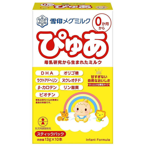Yukijirushi Megmilk Pure Baby Milk Powder Stick Type 5 boxes 雪印 ぴゅあ1 スティックタイプ Life Tokyo Direct