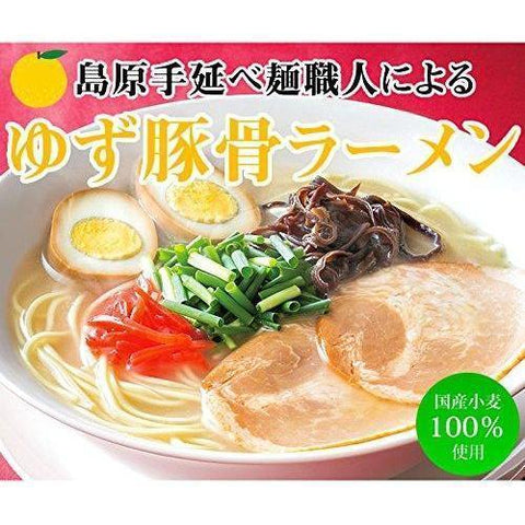 Image of Yuzu Tonkotsu Ramen (2 Servings) ゆず豚骨ラーメン(2食入) Food Tokyo Direct