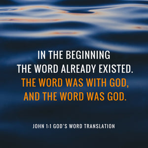 Verses We Love – a Comparison of John 1:1