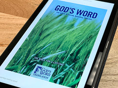 GOD'S WORD Kindle Bible