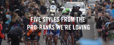 Five styles from the pro-ranks we're loving