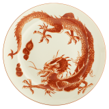 Mottahedeh red dragon dinner plate