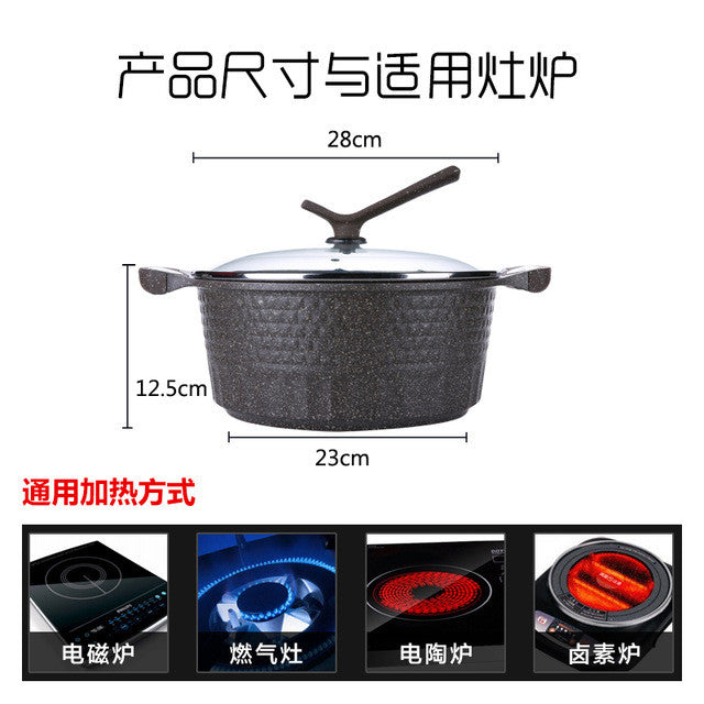 2016 new tower medical stone soup pot 20 cm binaural pot boiled