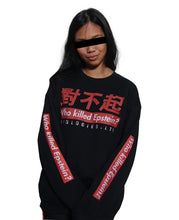 WKE? SWEATER (B&W) [FREE SHIPPING]