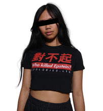 WKE? WOMEN'S CROP TOP