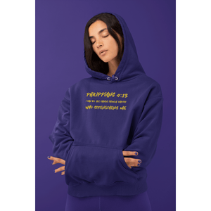 Philippians 4:13 Christian Hoodie - TRUTH Christian Boutique