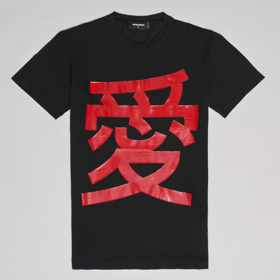 DSQUARED2 LOVE SYMBOL PRINT T-SHIRT IN BLACK