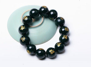 The Jade Protection Bracelet