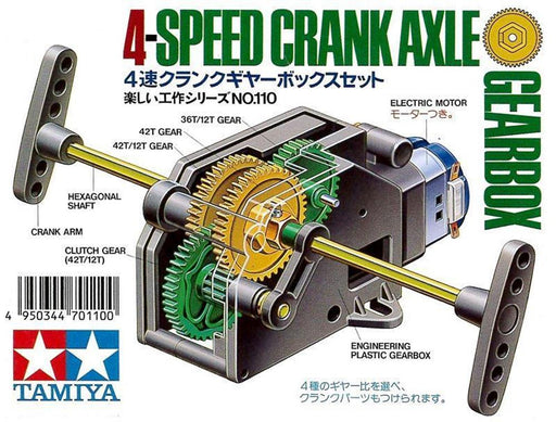 Tamiya 70110 GEARBOX 4 SPEED CRANK AXLE