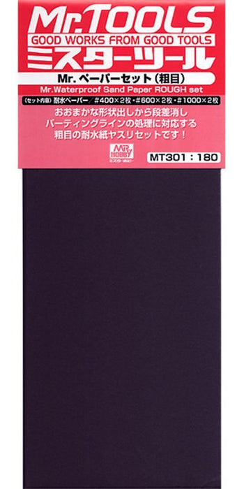 Gunze MT301 Mr. Waterproof Sandpaper Rough Asst