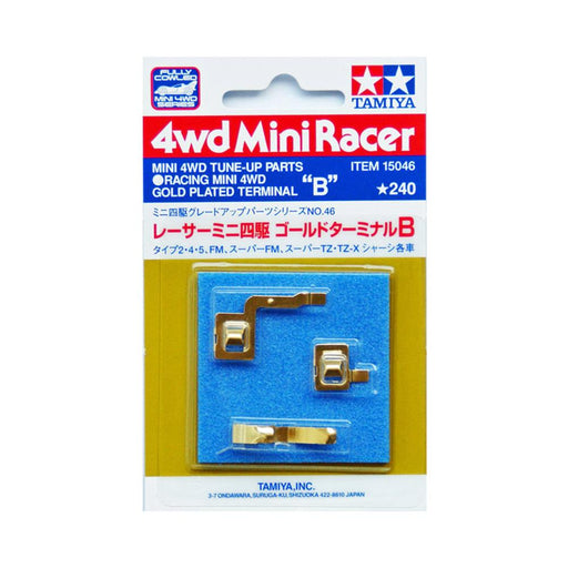 Tamiya 15046 MINI 4WD GOLD TERMINALS B