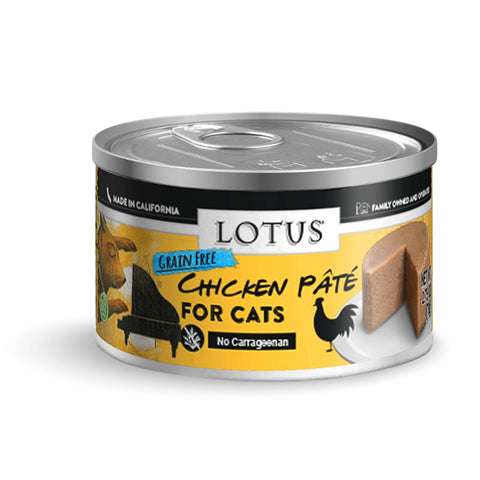 Chicken Pate Grain-Free Wet Canned Cat Food
