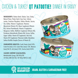 Weruva BFF Oh My Gravy QT Patootie Grain Free Chicken & Turkey in Gravy Canned Cat Food