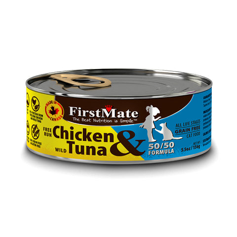 50/50 Free Run Chicken & Wild Tuna Formula Grain-Free Wet Canned Cat Food