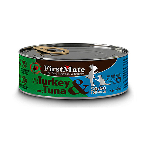 50/50 Free Run Turkey & Wild Tuna Formula Grain-Free Wet Canned Cat Food