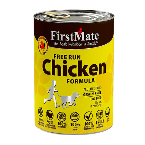 Free Run Chicken Formula Limited Ingredient Diet Grain-Free Wet Canned Dog Food