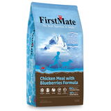 Chicken Meal & Blueberries Formula Limited Ingredient Diet Grain-Free Dry Dog Food