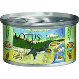 Duck & Vegetable Pate Grain-Free Wet Canned Cat Food