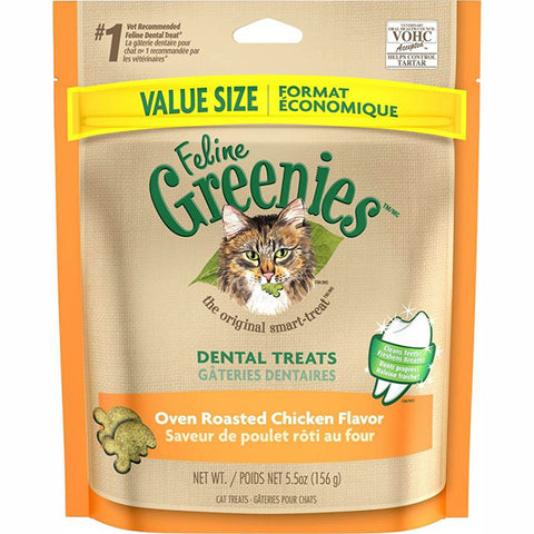 Feline Dental Oven Roasted Chicken Flavor Cat Treats