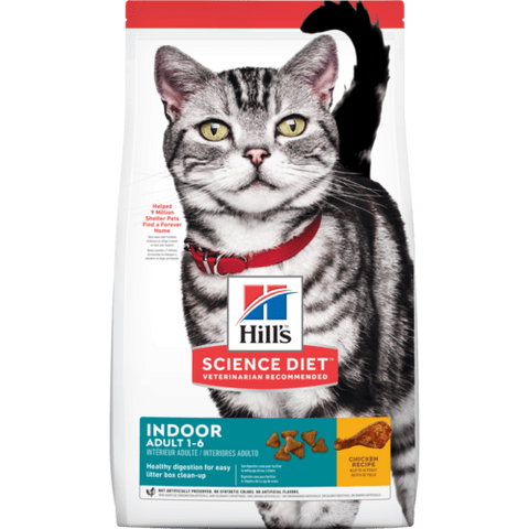 Indoor Cat Adult Dry Cat Food