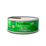Cage Free Turkey & Rice Formula Wet Canned Cat Food