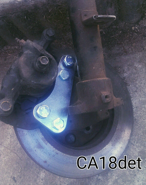 Datsun 1200 Front Brake Adapter. Ca18 Sr20 single, R33na 2 piston R32 4 piston. Nissan.