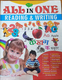 All In One Reading & Writing ( English/ Hindi)