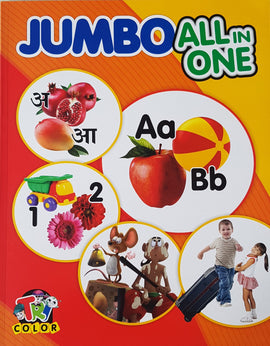 Jumbo All in One