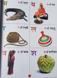 All In One Pictorial Book Of Knowledge