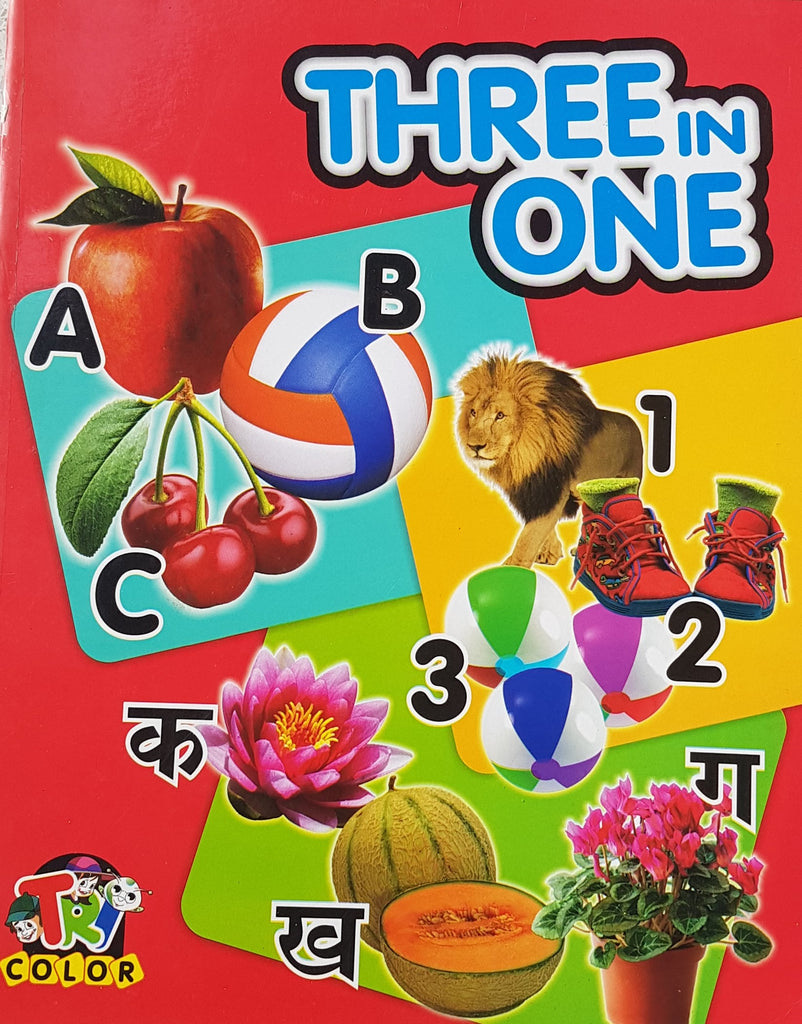 Three in One Book ( Hindi/ English)